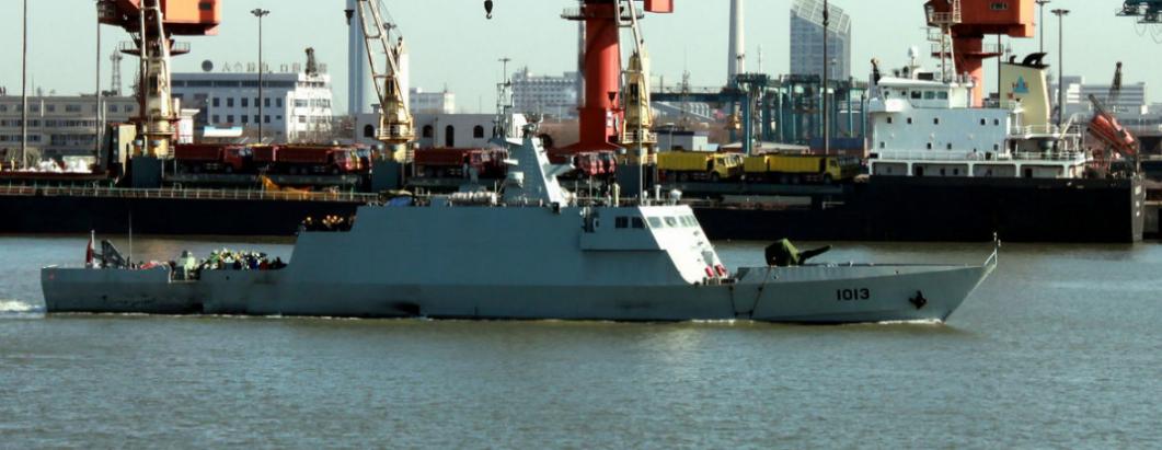 PNS Azmat. One of four Azmat-class FACs on order by the Pakistan Navy.