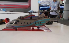 Rostec and AVIC aim to ink AHL helicopter program in 2017