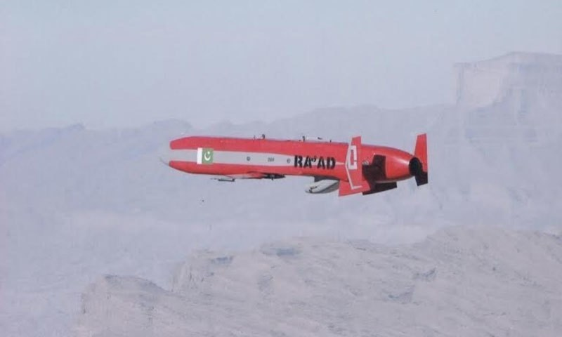 Air Weapons Complex (AWC) Ra'ad air launched cruise missile. Photo credit: ISPR.