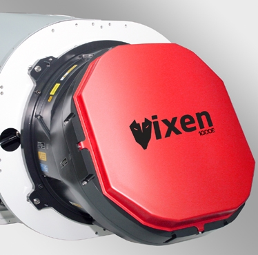 Selex ES Vixen AESA Radar. The Vixen 1000E might be in contention for use on the JF-17 Block-3. Photo credit: Selex ES