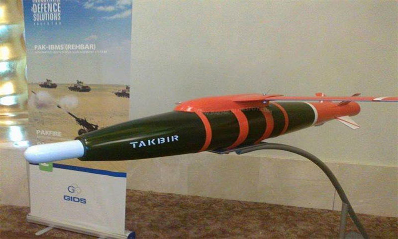 The Takbir PGB by Global Industrial and Defence Solutions.