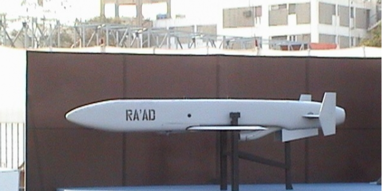 The Ra'ad Air Launched Cruise Missile (ALCM) was developed by Air Weapons Complex. It has a range of 350km and is capable of carrying conventional and nuclear warheads.