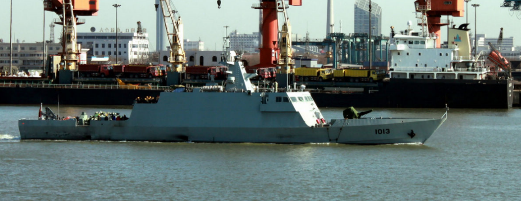 PNS Azmat. One of four Azmat-class FACs on order by the Pakistan Navy.