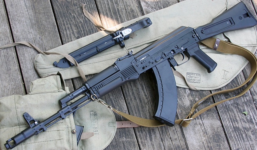 Milled ak stock options