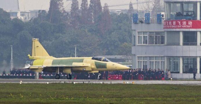 JF-17-Block-3-Prototype